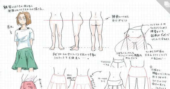 方 プリーツ スカート 描き