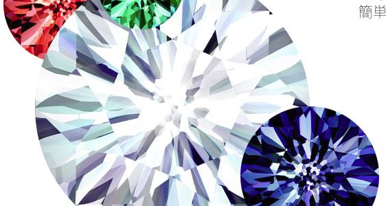 宝石の描き方小物効果photoshop描き方講座ストック 絵師ラボ
